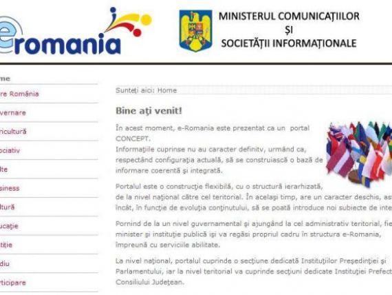 e-Romania, tara in care Guvernul da 500 de milioane de euro pentru un portal online!