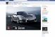 Porsche blocheaza accesul angajatilor la retele precum Facebook, de teama spionajului industrial