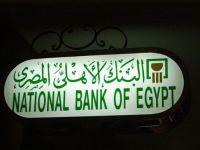 Cozi interminabile la bancile din Egipt, deschise pentru prima data de la izbucnirea protestelor! Lira a scazut cu 1%!
