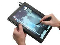 Tabletele, noua revelatie tehnologica! Au fascinat inclusiv copiii si gospodinele! VIDEO