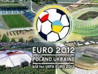 Cat costa cel mai ieftin bilet la EURO 2012?
