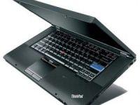 Vezi laptopul care functioneaza 30 de ore fara sa-l incarci!