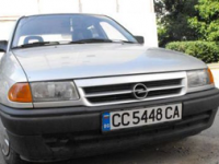 Masinile inscrise in Bulgaria, predispuse la accidente