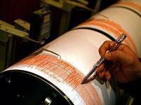 Cum ar face fata Romania unui cutremur? Bucurestiul ar fi ras de pe fata Pamantului