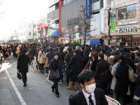 Bancherii parasesc infernul japonez. Pretul: 160.000 de dolari