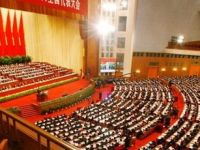 Cum au disparut 123 miliarde de dolari din China