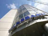 Soarta diviziei internationale Volksbank se afla sub semnul intrebarii. Grupul bancar austriac nu a reusit sa vanda participatia din actiunile Raiffeisen