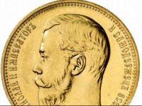 Dupa Germania care tipareste marci, Elvetia se gandeste sa puna in circulatie francul de aur