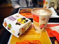 Ai manca pizza sau homar la McDonald's? 6 produse pe care lantul de fast-food le-a ratat din start FOTO