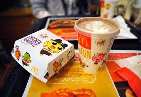 Ai manca pizza sau homar la McDonald rsquo;s? 6 produse pe care lantul de fast-food le-a ratat din start FOTO