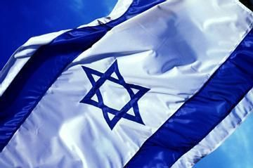 Criza a ajuns si in Paradis. Israelienii au iesit in strada, nemultumiti de costul ridicat al vietii