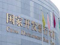 Cea mai mare banca detinuta de stat din China ar putea intra pe piata din Romania