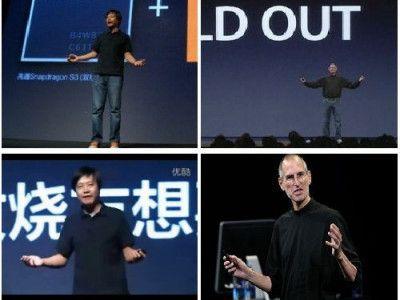 Dupa iPhone si Apple Store, chinezii l-au  clonat  si pe Steve Jobs. VIDEO si FOTO