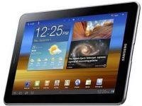 Inca o lovitura pentru Samsung. Cea mai noua tableta, retrasa de la prezentare in cadrul unui targ IT
