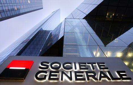 Absurdul legislației muncii. Societe Generale nu poate concedia un bancher care nu a mai revenit la muncă, după un concediu sabatic de trei ani