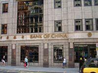 Bank of China, a patra instituţie bancară din lume ca mărime, vine în România