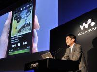 Sony preia integral Sony Ericsson. La ce pret se ridica achizitia