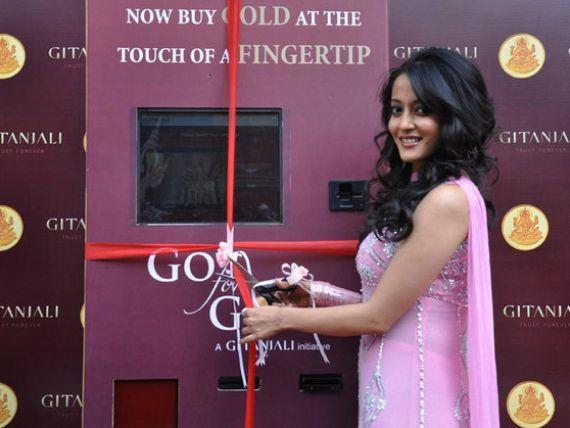 Primul automat de bijuterii cu diamante si monede din aur, lansat in India
