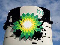 BP a ratat o afacere de 7 miliarde de dolari cu cel mai mare producator offshore de petrol al Chinei
