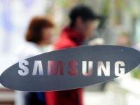 Samsung vrea sa ne masoare proprietatile. Compania ar putea realiza cadastrul general al Romaniei