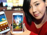 Samsung a lansat o versiune Galaxy S II cu ecran imens de 4,65 inch si procesor dual-core de 1,5 GHz