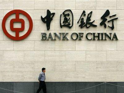 China, interesata de sistemul bancar romanesc. Cea mai mare banca de la Beijing vrea sa vina in Romania