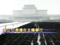 Tara aflata intre conflicte, instabilitate si opacitate. Cei 10 principali actori ai tranzitiei in Coreea de Nord
