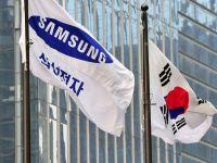 Samsung a anuntat profit record pentru trimestrul al treilea din 2011