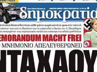 """Razboi total intre Germania si Grecia. Un ziar elen o vede pe Angela Merkel ofiter nazist. """"Acest stat cu pensionari fantoma si bogatasi care nu platesc taxe nu are ce cauta in UE"""", spun nemtii"""