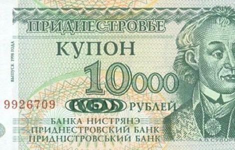 Tara care va avea doua monede oficiale