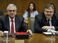 Grecia a activat clauza prin care obliga creditorii privati sa participe la schimbul de obligatiuni
