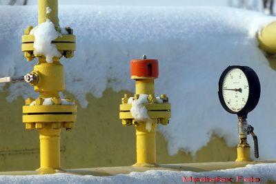 Ucraina pregateste o surpriza neplacuta Rusiei. De ce vrea Kievul sa cumpere gaze rusesti hellip; de la nemti