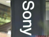 Pierdere record in istoria Sony: 6,4 miliarde de dolari