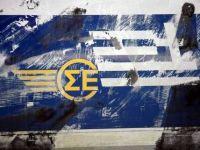 Jurnalistii din Grecia au intrat in greva pentru 24 de ore