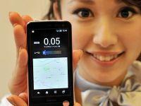 Smartphone-ul creat la cererea unui client. Ce stie sa faca de este considerat o premiera mondiala FOTO