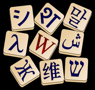 Google se preocupa de limbile aflate pe cale de disparitie. Proiectul in care gigantul IT spera sa investeasca cat mai multe organizatii