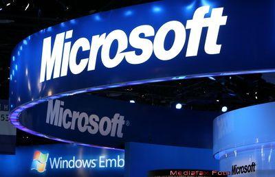 Microsoft raporteaza pierdere pe trimestrul II. Depreciere de 6 miliarde de dolari pe servicii online