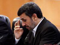 Cea mai dura pedeapsa din lume, pentru frauda bancara: patru persoane au fost condamnate la moarte