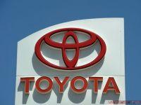 Accelerare continua peste asteptari. Profitul Toyota creste de 250 de ori la trimestru dupa tsunami