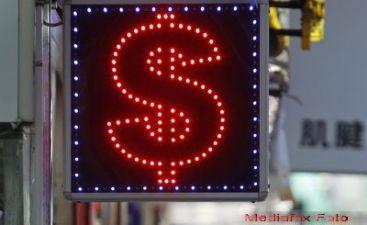 A intrat in Vegas cu 50 dolari in buzunar. Peste trei ani avea 40 milioane. Cine este Archie Karas