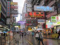 Cea mai valoroasa strada din lume. Metropola in care chiriile ajung la 1,5 milioane de dolari pe luna