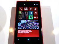 Nokia vrea sa ajunga Apple si Samsung din urma. In noiembrie, lanseaza Lumia 920