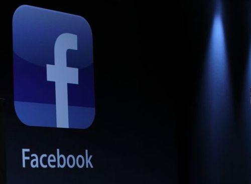 Angajatii despre care Facebook nu vorbeste niciodata. Cine sunt superbogatii din TNR250