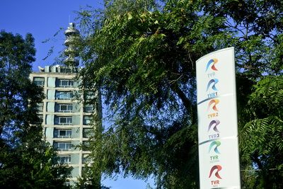 TVR vrea sa faca credit de 10-15 mil. euro pentru salariile compensatorii ale celor 1.000 de disponibilizati