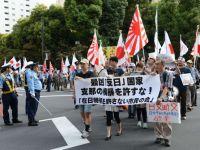 Japonia denunta China de prima incalcare din istorie a spatiului sau aerian