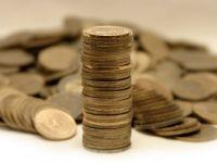 Guvernul a avizat infiintarea Autoritatii de Supraveghere Financiara, care va controla pensiile private, asigurarile si piata de capital