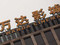 China a devenit a doua putere din box office-ul mondial cinematografic