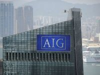 AIG vrea sa dea in judecata guvernul SUA, dupa ce a fost salvata de la faliment in 2008 de catre stat