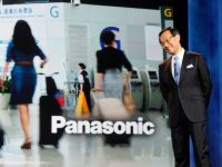 Actiunile Panasonic au inregistrat cea mai mare crestere in ultimii 38 de ani