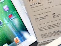 Online, in mare viteza. Tehnologia 4G devine posibila si-n Romania